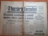 Flacara iasului 24 august 1968-sarbatorirea zilei de 23 august in iasi