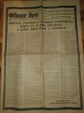 romania libera 24 martie 1965- moartea lui gheorghe gheorghiu dej