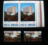 Statiuni balneo, varietata neuzata la marca postala de 1 Leu, 1986, Nestampilat