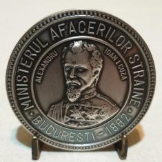 Medalia Ministerul de Externe - Afacerilor Straine - Cuza - medalie superba
