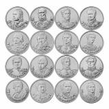 Moneda Rusia 2 Ruble 2012 - UNC (set x16  generali eroi ai razboiului din 1812)