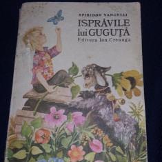 Carte veche de povesti/Copii,Spiridon Vangheli - Ispravile lui Guguta,T.GRATUIT