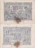 1920 (17 VII), 1 leu (P-26a) - România