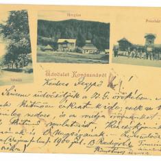 4997 - COVASNA, Litho, Romania - old postcard - used - 1900