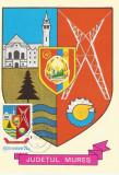 România, LP 942/1977, Stemele judeţelor (E-V), (uzuale), c.p. maximă, Mureş