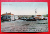 Romania Cernavoda Oborul, Necirculata, Printata