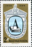 UNGARIA 1969, Aniversari, 100 de ani -Athenaeum Press, MNH, serie neuzata