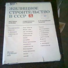 CARTE DE ARHITECTURA, IN LIMBA RUSA