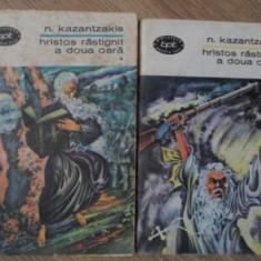 HRISTOS RASTIGNIT A DOUA OARA VOL.1-2 - N. KAZANTZAKIS