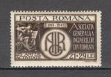 Romania.1943 25 ani AGIR  ZR.73, Nestampilat