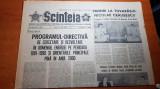 ziarul scanteia 24 iulie 1979-articol combinatul din fieni