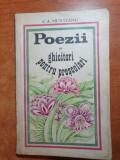 Carte pentru copii - poezii si ghicitori pentru prescolari - din anul 1971