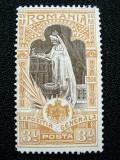 Expozitia Generala valoarea de 3 lei ocru neuzata, 1906