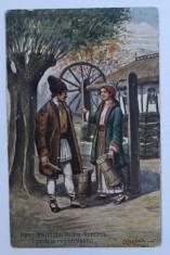 TIPURI DIN TINUTUL VASLUI - ROMANIA , CARTE POSTALA ILUSTRATA , POLICROMA, NECIRCULATA foto
