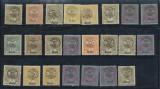 Romania 1919 emisiunea Oradea lot Turul 23 timbre originale si falsuri vechi