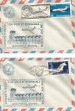 România, Ziua aviaţiei R.S. România, plic, Bucureşti, 1983