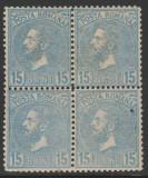 1880 Romania, Carol Perle bloc de 4 timbre 15 bani ALBASTRU - eroare de culoare, Istorie, Nestampilat