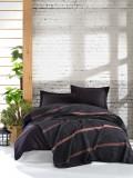 Patura Cigli Negru, 180 x 220 cm