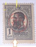 Romania 1918 Carol I, 1ban tipografiat, COROANA SPARTA SI CHENAR,SUP.PTT