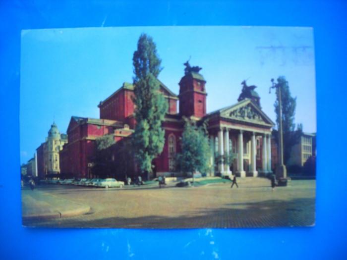 HOPCT 47261 TEATRUL NATIONAL IVAN VAZOV -SOFIA BULGARIA-STAMPILOGRAFIE-CIRCULATA