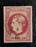 ROMANIA 1868 CAROL I, 18bani ROSU-SANGE STAMPILAT. RR+. VFU-VEZI FOTO!!!