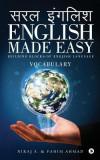 English Made Easy: Building Blocks of English Language