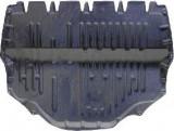 Material amortizare zgomot, nisa motor VW POLO (9N) (2001 - 2012) VAN WEZEL 4917701