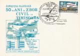 Romania, Exp. filatelica 50 de ani de zbor civil la Timisoara, plic necirculat