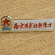 BICS - 11 - STRAINA - CHINA - COMUNISTA - INSCRIPTIE IN LIMBA CHINEZA