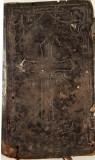 Psaltire veche (secolul XIX)