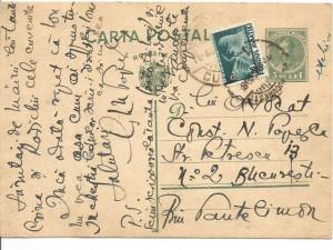 carte postala- INTERBELICA-Carol al-II-lea 3.5 Lei