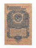 Rusia - 1 Rubla 1947
