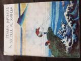 Stampa japoneza in sec al XVIII lea Ah