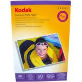 Hartie foto Kodak Premium Glossy 4R, 230 g/mp, 50 coli/pachet