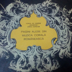 "AS - CORUL  ""MADRIGAL"" - PAG. ALESE DIN MUZICA CORALA ROM. (DISC VINIL, LP), electrecord"