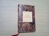 TAO TE CHING - Stephen Mitchell (english version) - 1988, 112 p.; lb. engleza