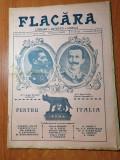 """flacara 11 aprilie 1915-poemul 'iehovah"""" de carmen sylva,eugen lovinescu"""