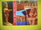 HOPCT 66429  EGIPT  -NECIRCULATA