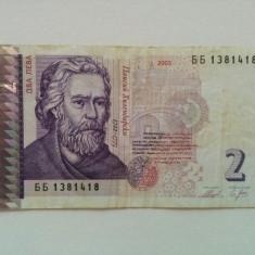 Bancnota Bulgaria: 2 leva (doi leva) - anul 2005 - aUNC