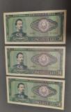 50 lei 1966 lot 3 bancnote - 2 serie consecutiva
