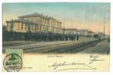 4241 - GALATI, Romania - old postcard - used - 1906 - TCV, Circulata, Printata