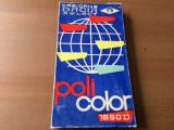 Set 12 creioane in cutie dacia select policolor 1650 D MEF Republica Sibiu RSR, Creioane colorate