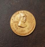 Medalie omagiala Vasile Alecsandri - SNR sectia Bacau