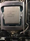 Procesor i7-6700k, Intel Core i7