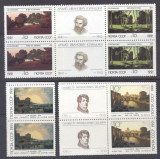 Russia 1991 Paintings x 2 MNH DC.094