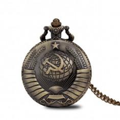 Ceas de buzunar, Russia Soviet style, model Retro Vintage