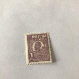 Uzuale Ferdinand - timbru nestampilat 1 leu - eroare