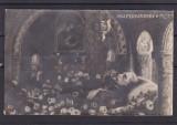 REGELE  FERDINAND  AL  ROMANIEI  1865 - 1927, Necirculata, Printata