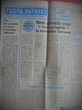 HOPCT ROMANIA ZIAR FLOTA PATRIEI -DECEMBRIE 1966 MARINA MILITARA /4 PAGINI
