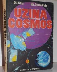 UZINA COSMOS, ILUSTRATII de N. NOBILESCU, 1982 foto